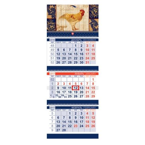 Календарь квартальный на 2017 г., HATBER, Офис, 3-х блочный,на 3-х гребнях, «Год Петуха»