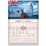 Календарь квартальный на 2017 г. HATBER, Соло-Люкс, 1 блочный, на 1-м гребене, «London style»