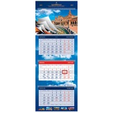 Календарь квартальный на 2017 г. HATBER, СуперЛюкс, 3-х блочный, на 4-х гребнях, «Путешествие»