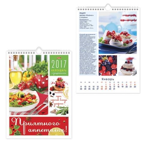 Календарь на гребне с ригелем на 2017 г., 22×30 см, HATBER, 6 л., «Приятного аппетита»