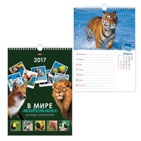 Календарь на гребне с ригелем на 2017 г., 24×32 см, HATBER, 28 л., «В мире животных»
