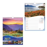 Календарь на гребне с ригелем на 2017 г., 24×32 см, HATBER, 28 л., «Пейзажи»