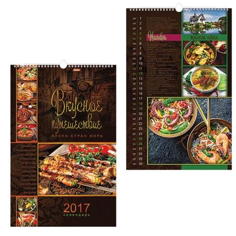 Календарь на гребне с ригелем на 2017 г., 30×45 см, HATBER, 6 л., «Вкусное путешествие»