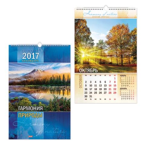 Календарь на гребне с ригелем на 2017 г., 30×45 см, HATBER, 6 л., «Гармония природы»