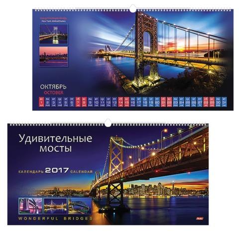 Календарь на гребне с ригелем на 2017 г., 30×60 см, HATBER, 6 л., «Мосты», 12Кнп2гр 15377