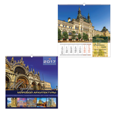 Календарь на гребне с ригелем на 2017 г., 45×45 см, HATBER, 6 л., «Архитектура»