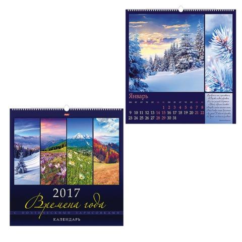 Календарь на гребне с ригелем на 2017 г., 45×45 см, HATBER, 6 л., «Времена года», 12Кнп3гр 15461