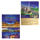 Календарь на гребне с ригелем на 2017 г., 45×60 см, HATBER, 6 л., «Дворцы»
