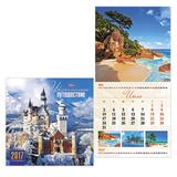 Календарь настенный перекидной на 2017 г., 12 л., 30×30 см, HATBER, «Путешествие»