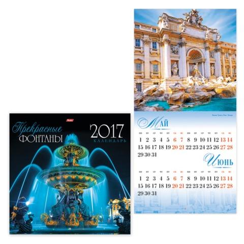 Календарь настенный перекидной на 2017 г., 6 л., 30×30 см, HATBER, «Прекрасные фонтаны»