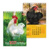 Календарь-домик на 2017 г., HATBER, на гребне, 160×105 мм, вертикальный, «Год Петуха»