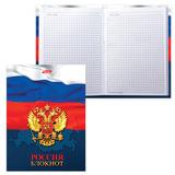 Блокнот 7БЦ, А6, 160 л., обложка ламинированная, HATBER, «Россия»