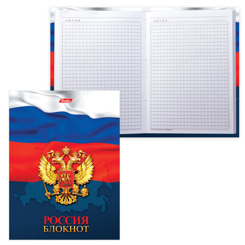 Блокнот 7БЦ, А6, 160 л., обложка ламинированная, HATBER, «Россия», 160ББ6В1 10462