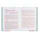 Записная книжка женщины, 7БЦ, А6, 160 л., обложка ламинированная, HATBER, «Мятная фантазия»