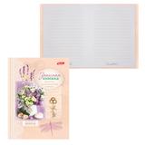 Записная книжка женщины, 7БЦ, А6, 160 л., обложка ламинированная, HATBER, «Цветы»