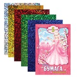 Цветная бумага, А4, голографическая, 5 листов, 5 цветов, HATBER, «Принцесса», 195×285 мм