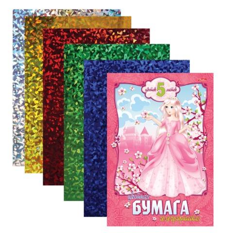 """Цветная бумага, А4, голографическая, 5 листов, 5 цветов, HATBER, """"Принцесса"""", 195х285 мм, 5Бц4гф 14377"""