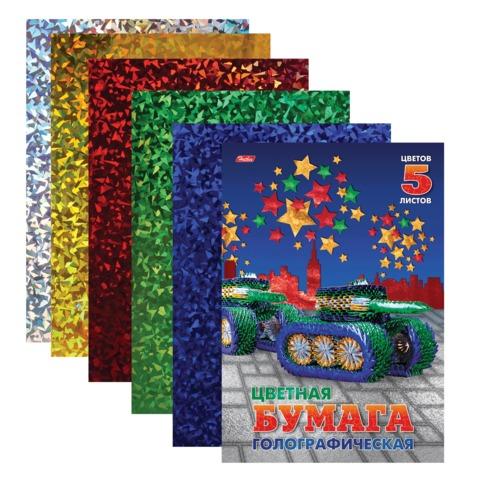"""Цветная бумага, А4, голографическая, 5 листов, 5 цветов, HATBER, """"Танк"""", 195х285 мм, 5Бц4гф 14378"""