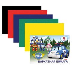 """Цветная бумага, А5, бархатная, 5 листов, 5 цветов, HATBER, «Машинки"""" (""""Robocar»), 165×220 мм, 5Ббх5 14282"""