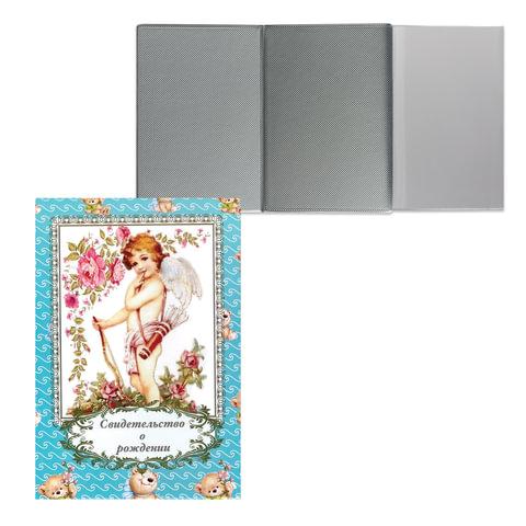 """Папка адресная ламинированная """"Свидетельство о рождении"""", с изображением ангела мальчика, формат А5"""