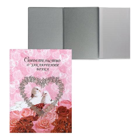 Папка адресная ламинированная «Свидетельства о браке», с изображением голубей, формат А5