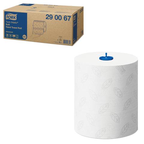 Полотенца бумажные рулонные TORK (H1) Matic, комплект 6 шт., Advanced, 150 м, 2-слойные, белые, диспенсеры 602932, 601657