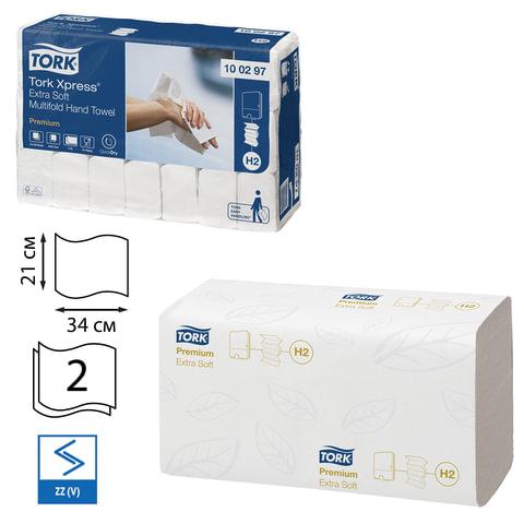 Полотенца бумажные 100 шт., TORK (H2) Premium, комплект 21 шт., 2-слойные, белые, 21×34 см, Multifold, диспенсеры 602935 -940