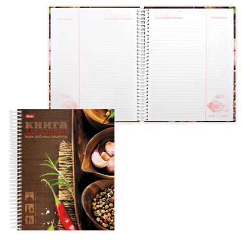 """Книга для кулинарных рецептов, А5, 80 л., HATBER, 7БЦ, спираль, 5 разделителей, """"Любимые рецепты"""", 80ККт5Aпс 12828"""