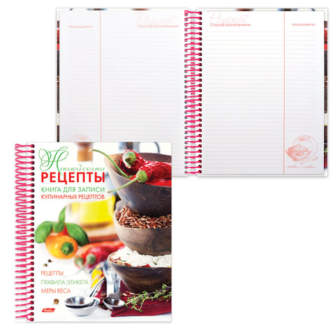 """Книга для кулинарных рецептов, А5, 80 л., HATBER, 7БЦ, спираль, 5 разделителей, """"Семейные рецепты"""", 80ККт5Aпс 12829"""