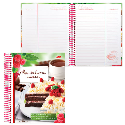 Книга для кулинарных рецептов, А5, 80 л., HATBER, 7БЦ, спираль, 5 разделителей, «Сладкие секреты»