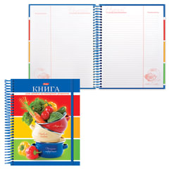 Книга для кулинарных рецептов, А5, 80 л., HATBER, 7БЦ, спираль, на резинке, 5 разделителей, «Смак», 80ККт5Aпс 11537