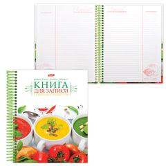 Книга для кулинарных рецептов, А5, 80 л., HATBER, 7БЦ, спираль, 5 разделителей, «Яркие рецепты», 80ККт5Aпс 12830