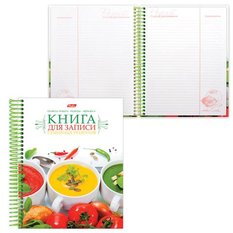 """Книга для кулинарных рецептов, А5, 80 л., HATBER, 7БЦ, спираль, 5 разделителей, """"Яркие рецепты"""", 80ККт5Aпс 12830"""