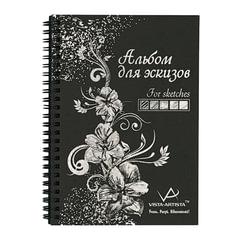 Альбом для эскизов (скетчбук), черная бумага 148×210 мм, 150 г/<wbr/>м<sup>2</sup>, 32 л., гребень, VISTA-ARTISTA