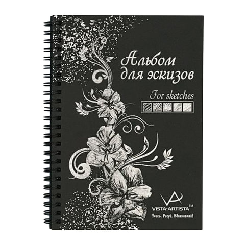 Альбом для эскизов (скетчбук), черная бумага 148х210 мм, 150 г/м2, 32 л., гребень, VISTA-ARTISTA