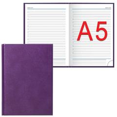 Ежедневник ERICH KRAUSE недатированный, А5, 148×210 мм, «Galine», «под кожу классик», фиолетовый
