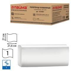 Полотенца бумажные 250 штук, ЛАЙМА (Система H3), комплект 15 шт., эконом, натуральные белые, 21×21,6, ZZ (V)