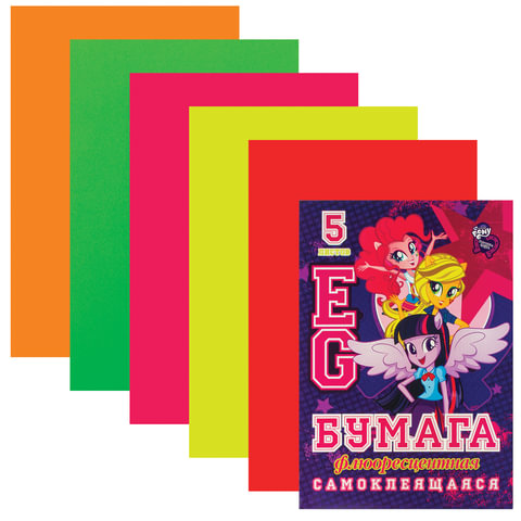 """Цветная бумага, А4, флуоресцентная, самоклеящаяся, 5 цветов, HATBER """"Девочки"""", 5Бц4сф 15375"""