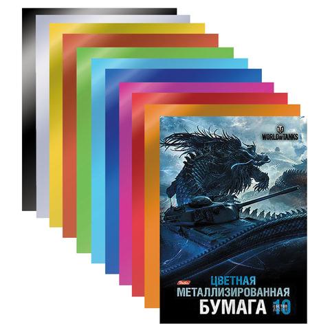 """Цветная бумага, А4, металлизированная, 10 цветов, HATBER """"Танки"""", 195х280 мм, 10Бц4мт 15522"""