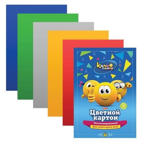 """Цветной картон, А4, металлизированный, 5 цветов, 230 г/м2, HATBER """"Колобанга"""", 5Кц4мт 14949"""