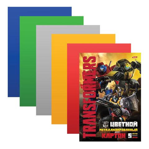 """Цветной картон, А4, металлизированный, 5 листов, 5 цветов, HATBER, """"Трансформеры"""", 195х280 мм, 5Кц4мт 15520"""