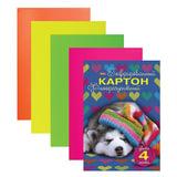 Цветной картон, А4, гофрированный флуоресцентный, 4 листа, 4 цвета, HATBER, «Спящий щенок», 195×285 мм, 4Кц4фг 15012