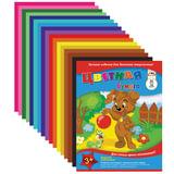 Цветная бумага А4, 32 листа, 16 цветов, АППЛИКА, 200×260 мм