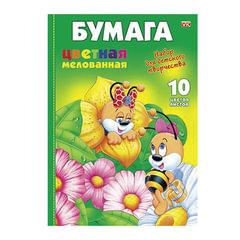 Цветная бумага, А4, мелованная, 10 цветов, HATBER VK «Пчелки», 210×295 мм, 10Бц4м 00206