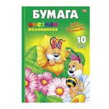 Цветная бумага, А4, 210×295 мм, HATBER VK, мелованная, 10 листов, 10 цветов, «Пчелки», 10Бц4м 00206