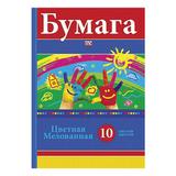 Цветная бумага, А4, 210×295 мм, HATBER VK, мелованная, 10 листов, 10 цветов, «Радуга», 10Бц4м 12688