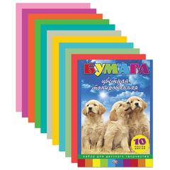 Цветная бумага, А4, тонированная в массе, 10 цветов, HATBER VK «Два щенка», 210×295 мм, 10Бц4т 01021