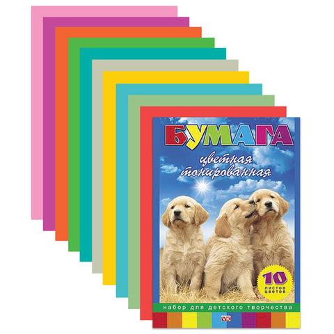 """Цветная бумага, А4, тонированная, 10 листов, 10 цветов, HATBER VK, """"Два щенка"""", 210х295 мм, 10Бц4т 01021"""