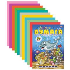 Цветная бумага, А4, тонированная в массе, 10 цветов, HATBER VK «Дельфин», 210×295 мм, 10Бц4т 01943