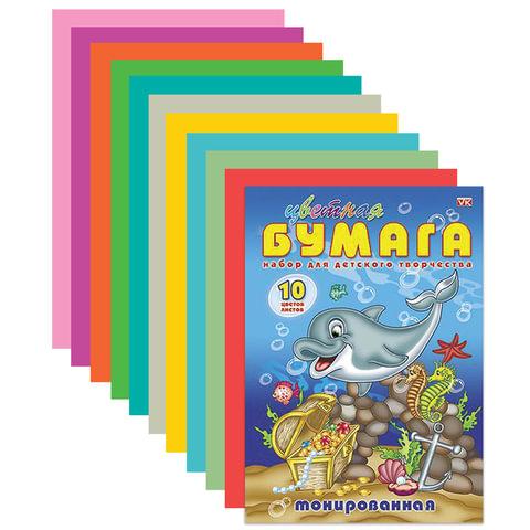 """Цветная бумага, А4, тонированная, 10 листов, 10 цветов, HATBER VK """"Дельфин"""", 210х295 мм, 10Бц4т 01943"""